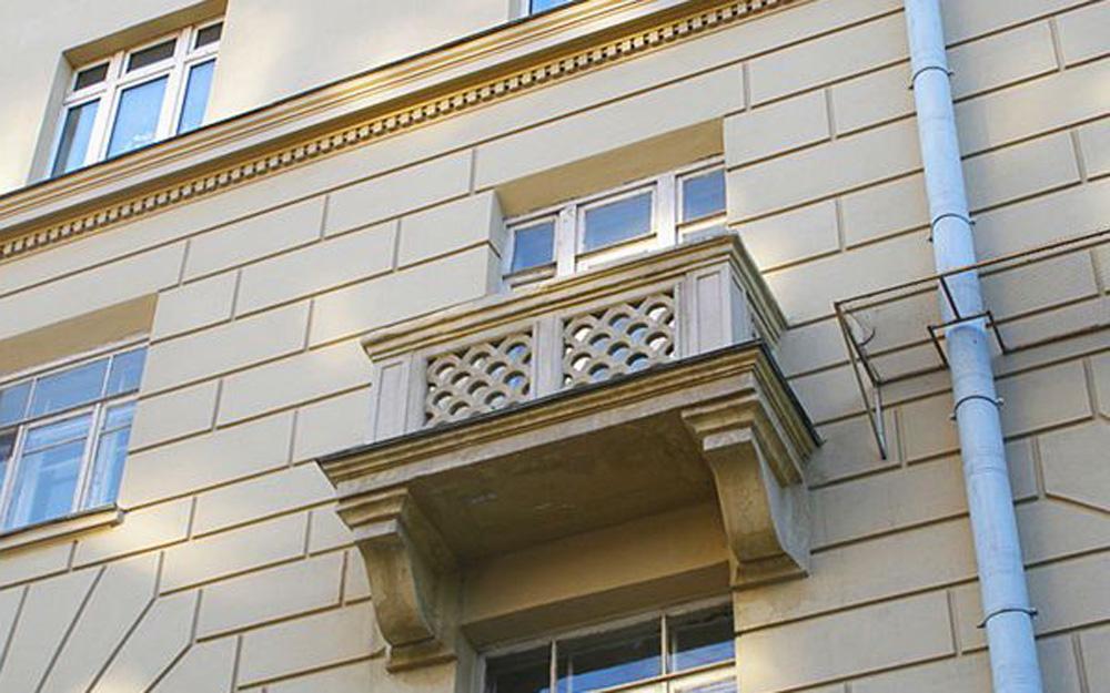 Остекление и отделка балкона в сталинке в москве и мо.