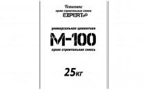 smesi-tehnogips-cementnaya-universalnaya-m-100-25